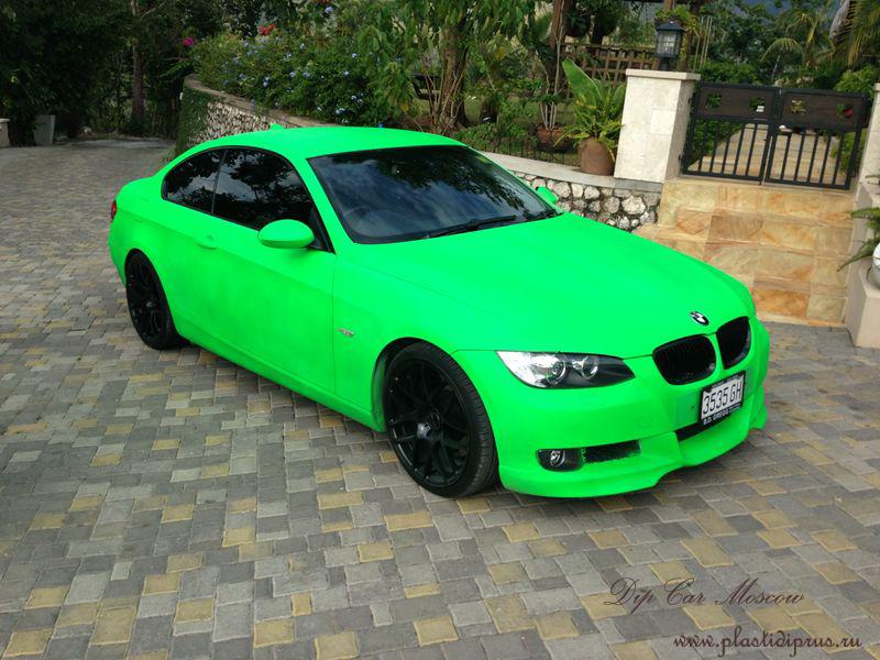 Blaze green